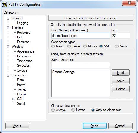 SSH клиенты для windows