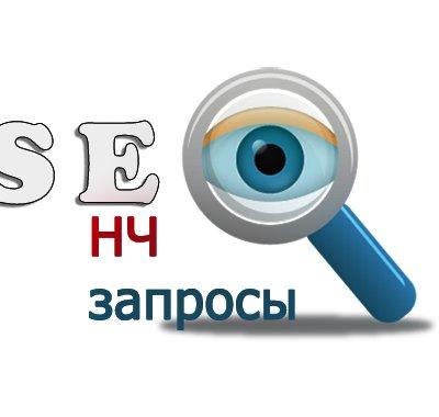 Seo оптимизация сайта что это такое