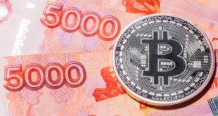 где обменять биткоины на рубли