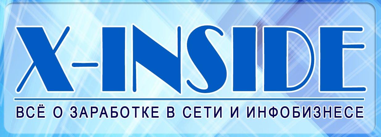 x-inside