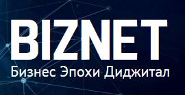 BIZNET (biznet.pw) отзывы, обзор