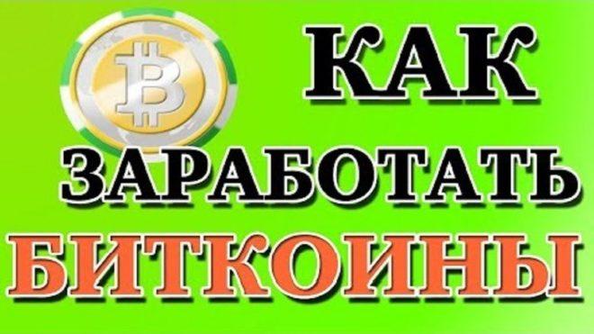Курс криптовалют онлайн к рублю на сегодня-6