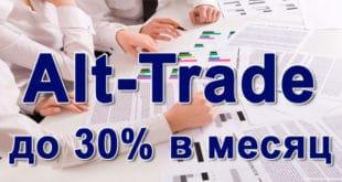 Alt-trade