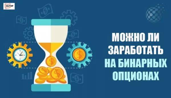 биткоины где заработать сайты можно вложений без-12